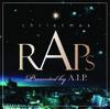 Christmas_rap